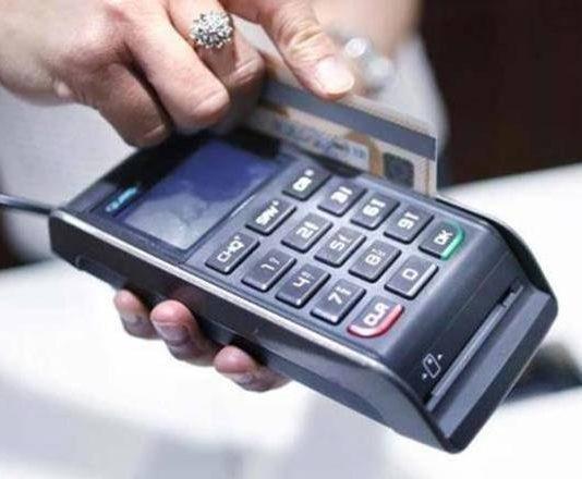 UPI transactions, NPCI data,BHIM app,SoftBank, Paytm,Google Pay