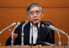 © Reuters. BOJ Governor Kuroda speaks during a news conference at the BOJ headquarters in Tokyo