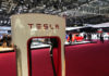 © Reuters. A Tesla supercharger sits on display at the Paris auto show in Paris