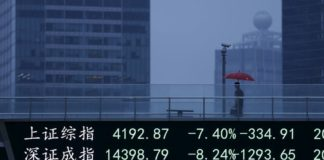 © Reuters.  China stocks lower at close of trade; Shanghai Composite down 1.49%