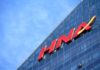 © Reuters. A HNA Group logo is seen on the building of HNA Plaza in Beijing