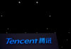 © Reuters. FILE PHOTO: A Tencent sign is seen during the fourth World Internet Conference in Wuzhen