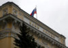 © Reuters. FILE PHOTO: A Russian national flag flies over Central Bank headquarters in Moscow