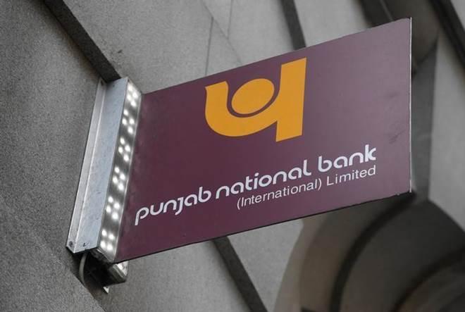 PNB, PNB merger, Punjab National Bank, Sunil Mehta, public sector banks, internal consolidation