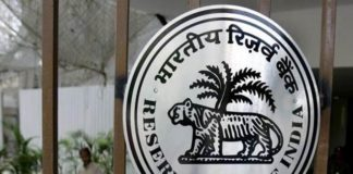 the RBI policy decision is also likely to be impacted by the recent interest rate hike by the United States Fed