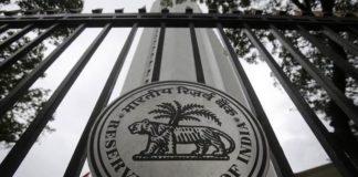 RBI, RBI monetary policy, RBI Monetary Policy Review, RBI rate hike, rupee, rupee value, NRI bonds