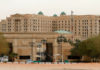 © Reuters. FILE PHOTO: View shows the Ritz-Carlton hotel in the diplomatic quarter of Riyadh