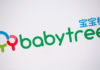 © Reuters. FILE PHOTO:  The company logo of BabyTree Group is displayed at a news conference in Hong Kong