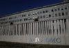 © Reuters. The World Trade Organization (WTO) headquarters are pictured in Geneva