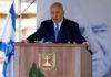 © Reuters. Israeli Prime Minister Benjamin Netanyahu speaks during an annual state memorial ceremony for Israel