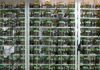 © Reuters. FILE PHOTO: Cryptocurrency miners are seen on racks at the HydroMiner cryptocurrency farming operation near Waidhofen an der Ybbs