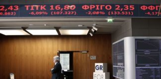 © Reuters.  Greece stocks lower at close of trade; Athens General Composite down 0.20%