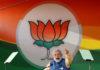 © Reuters. FILE PHOTO: India