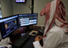 © Reuters.  Saudi Arabia stocks higher at close of trade; Tadawul All Share up 1.24%