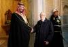 © Reuters. Tunisian President Beji Caid Essebsi meets with Saudi Arabia