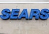 © Reuters. FILE PHOTO: The Sears logo is seen outside a store in Brooklyn, New York