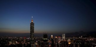 © Reuters.  Taiwan stocks lower at close of trade; Taiwan Weighted down 0.30%