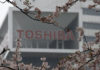 © Reuters. The logo of Toshiba Corp is seen behind cherry blossoms at the company