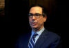 © Reuters. FILE PHOTO - U.S. Treasury Secretary Mnuchin speaks during his interview with Reuters in Jerusalem
