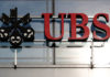 © Reuters. Logo of Swiss bank UBS is seen in Zurich