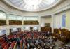 © Reuters. Ukrainian lawmakers attend a parliament session in Kiev