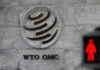 © Reuters. Logo is pictured outside the WTO headquarters in Geneva