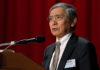 © Reuters. FILE PHOTO:  BOJ Governor Kuroda attends the Paris Europlace International Financial Forum in Tokyo