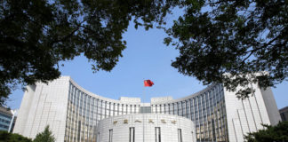 © Reuters. Headquarters of the PBOC, the central bank, is pictured in Beijing
