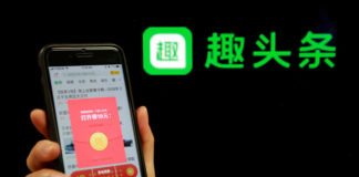 © Reuters. Illustration picture of news aggregator app Qutoutiao