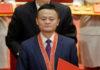 © Reuters. Alibaba