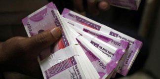 public sector banks,recapitalisation bonds,Bank of India,Arun Jaitley,Prompt Corrective Action ,IDBI Bank