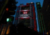 © Reuters. FILE PHOTO - The HSBC headquarters is seen at the financial Central district in Hong Kong