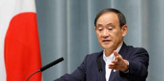 © Reuters. FILE PHOTO: Japan