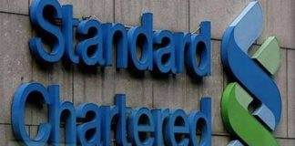 standard chartered, standered chartered pe, caffe coffee day