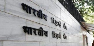 rbi, central bank of india, urjit patel