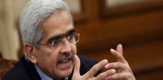 Shaktikanta Das,RBI governor,MSME,prompt corrective action,PCA, private sector bank
