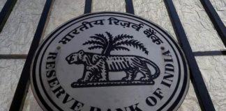 RBI, RBI survey, retail payment habits, digital payment, banking news