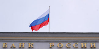 © Reuters. FILE PHOTO:  A Russian flag flies over Russian Central Bank headquarters in Moscow