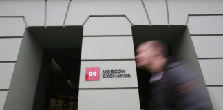 © Reuters.  Russia stocks higher at close of trade; MOEX Russia up 0.34%
