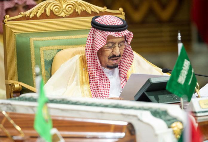 © Reuters. FILE PHOTO: Saudi Arabia