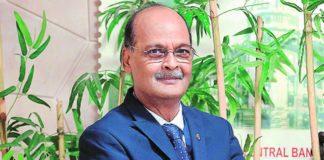 central bank, central bank of india, pallav mohapatra