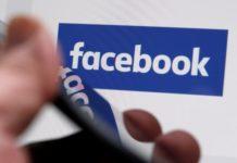 facebook, facebook news, latest facebook news, important facebook news latest news now, saturday news, important news,