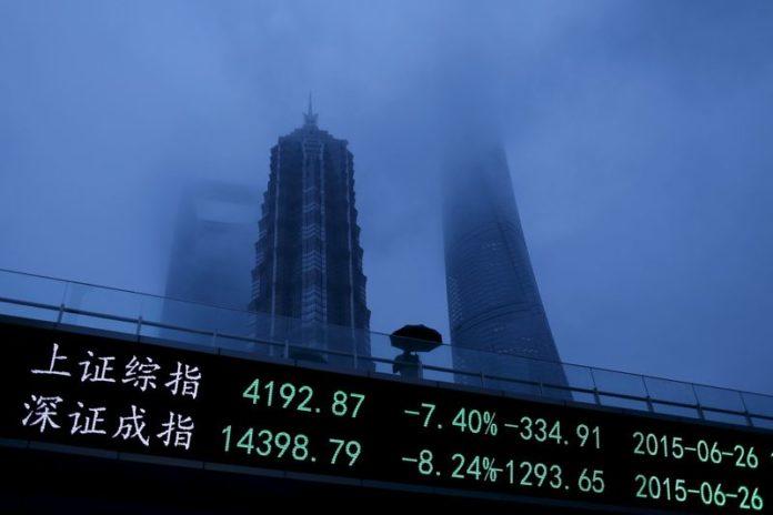 © Reuters.  China stocks mixed at close of trade; Shanghai Composite up 0.33%