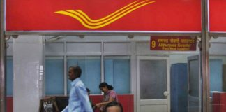 India Post Payments Bank, post office, e-IPO