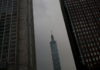 © Reuters.  Taiwan stocks lower at close of trade; Taiwan Weighted down 1.88%