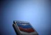 © Reuters. FILE PHOTO: Chevron (CVX)