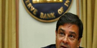 RBI Governor Urjit Patel, urjit patel, rbi, cic