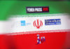 © Reuters. The logos for the Yemen Press News Agency, Sudan Today, Nile Net Online and AWDnews websites are seen against an Iranian flag in a picture illustration