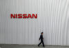 © Reuters. Nissan logo is seen at Nissan Motor Co.