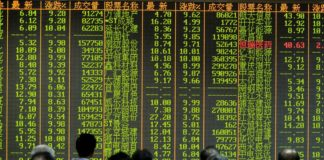 © Reuters.  China stocks lower at close of trade; Shanghai Composite down 1.53%